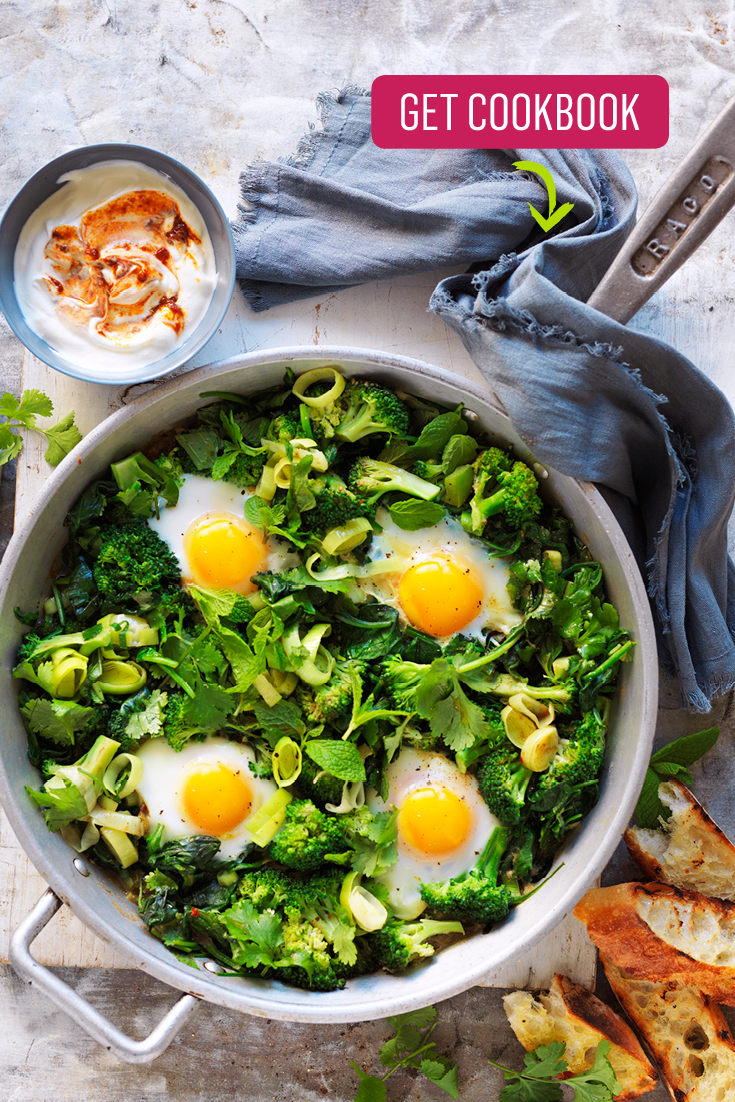 This easy green shakshuka recipe is a great breakfast, lunch or dinner idea if you're in need of something nourishing and green to eat.